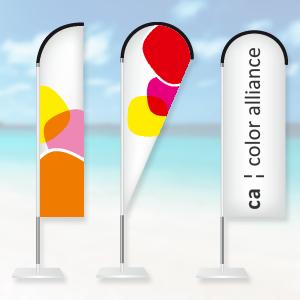 Fahnen / Beachflag gestalten